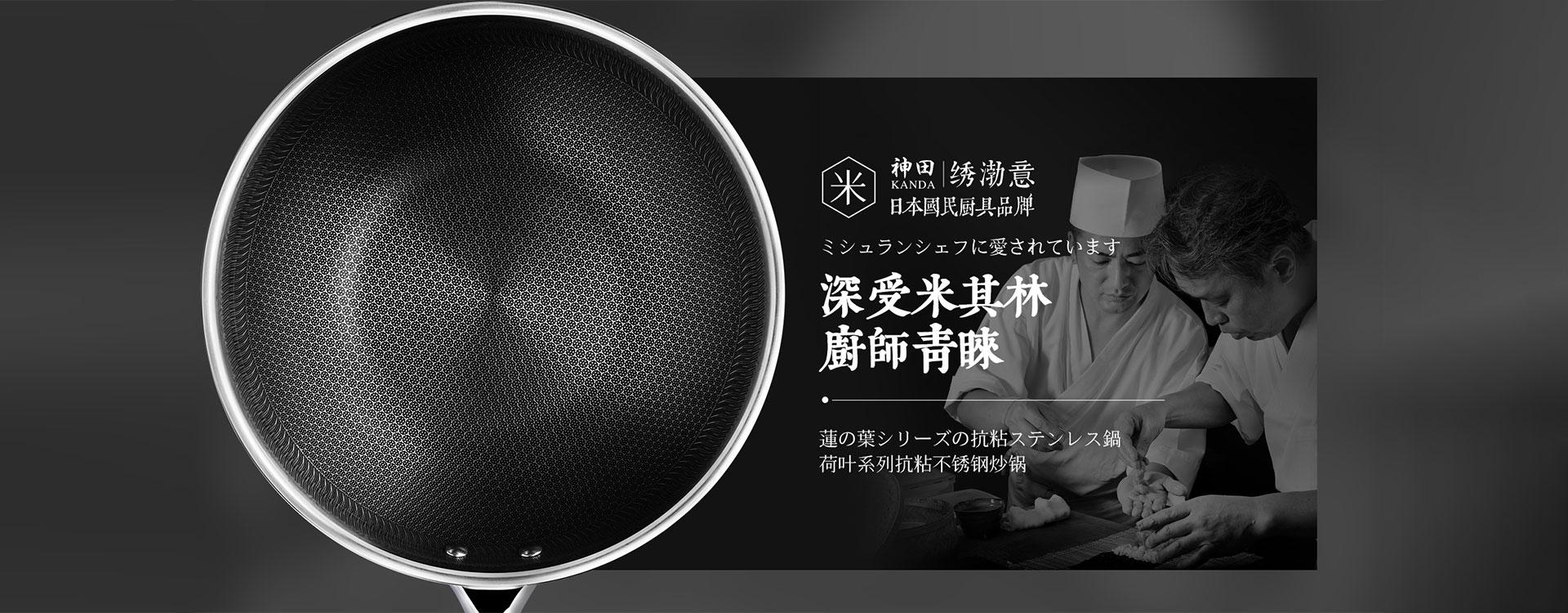 绣渤意品牌官方网站
