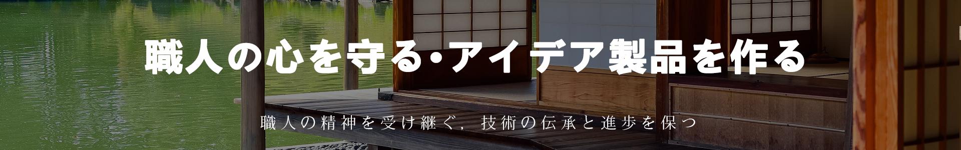 http://www.super-e.jp/data/upload/202012/20201214082113_755.jpg